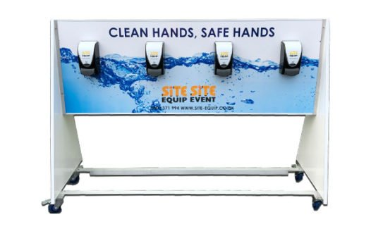8 Bay Hand Sanitiser Station
